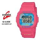 G-ショック Gショック GLX-5600VH-4JF CASIO / G-SHOCK ジーライド 【G-LIDE】 腕時計