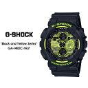 G-ショック Gショック GA-140DC-1AJF 【Black and Yellow Series】CASIO G-SHOCK【カシオ ジーショック】腕時計 国内正規品