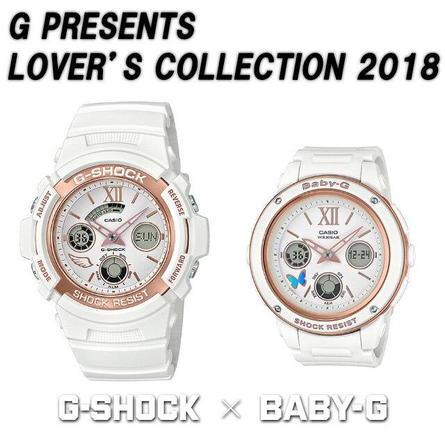 腕時計, ペアウォッチ  G G- LOV-18A-7AJR CASIO G-SHOCK G G Presents Lovers Collection 2018