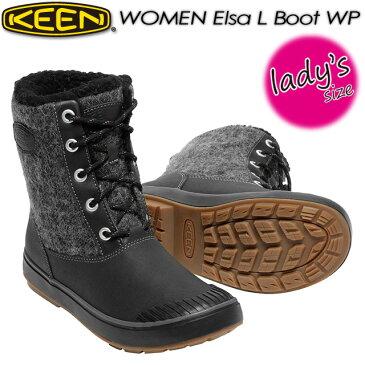 キーン【KEEN】WOMEN Elsa L Boot WP【エルサ エル ブーツ ウォータープルーフ】女性用 トレッキング 防水 ウィンターブーツ スノーブーツ アウトドア レディース 1017401