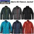 ◆SALE50%OFF!送料無料◆【patagonia】パタゴニア【Men's R2 Fleece Jacket】メンズ R2 フリース ジャケット スキー スノーボード クライミング アウトドア25138