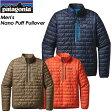 ◆SALE30%OFF!送料無料◆ 【patagonia】パタゴニア 【Men's Nano Puff Pullover】メンズ ナノパフ プルオーバー スキー スノーボード バックカントリー クライミング アウトドア84022