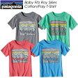 Patagonia 【パタゴニア】Baby Fitz Roy Skies Cotton/Poly T-Shirt 【ベビー フィッツロイ スカイズ コットン/ポリ Tシャツ】レギュラー・フィット 半袖 60413