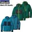 ◆SALE30%OFF!送料無料◆【patagonia】パタゴニア【Men's R3 Hoody】メンズ R3フーディ スキー スノーボード クライミング アウトドア25772