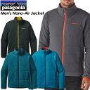 ◆SALE50%OFF!送料無料◆ 【patagonia】パタゴニア 【Men's Nano-Air Jacket】メンズ ナノエア ジャケット スキー スノーボード バックカントリー クライミング アウトドア84250
