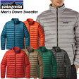 ★SALE50%OFF!送料無料★【patagonia】パタゴニア 【Men's Down Sweater】メンズ ダウン セーター スキー スノーボード クライミング アウトドア 84674