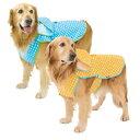 アイリスオーヤマ レインコート 3L 4L ライトブルー・イエロー 大型犬 犬服 雨具 カッパ かっぱ ポンチョ