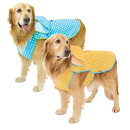 アイリスオーヤマレインコート3L4Lライトブルー・イエロー大型犬犬服雨具カッパかっぱポンチョ