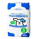 クリーンワン ペットの紙おむつ Sサイズ 36枚 小型犬用 オムツ 紙パンツ ペット用 マナーウェア