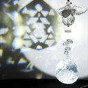 天使のサンキャッチャー/水晶/天然石/天然水晶/天使/エンジェル/風水/サンキャッチャー/30mm/ ...