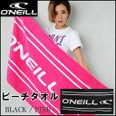 【送料無料】(※沖縄・離島等は除く)O'NEILL(オニール)タオル(ビーチタオル)ブラック/ピンク ブランド バスタオル メーカー メンズ レディース