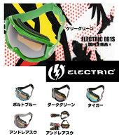 スノーゴーグルelectric(エレクトリック)EG1S