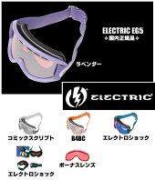 スノーゴーグルelectric(エレクトリック)EG5