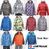 スキーウェア(レディース)上下セット【AIRWALK】AWW-2221ブラック/パープル