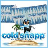 coldsnapp(コールドスナップ)クールタオル/ひんやり冷たいタオル/夏の暑さ対策に!!