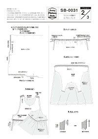 エスト切り替えのエプロンワンピース型紙SMLサイズ