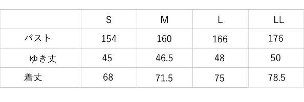七分袖のチュニック型紙SMLLLサイズ【ブティック社/型紙/大人服/パターン/縫い代付き/レディース/ソーイング/カジュアル/4サイズ/かんたん/】