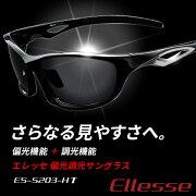 エレッセ サングラス セミハードケースセット スポーツ ドライブ ランニング エレッセサングラス