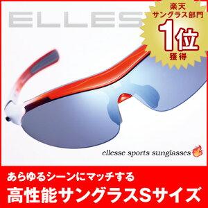 エレッセ スポーツサングラス 交換レンズ5枚 専用ケースなど11点セット Sサイズサングラス ES-S102