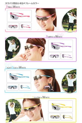 レディーススポーツサングラスエレッセ偏光レンズ3枚を含む交換レンズ5枚、専用ケース等、サングラスフルセット送料無料ES-S106