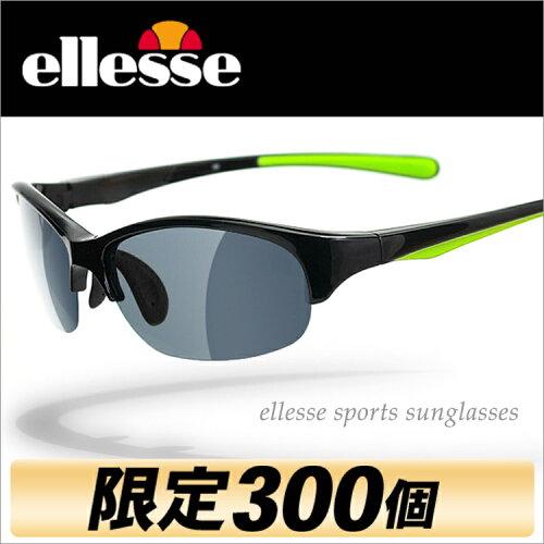 サングラス メンズ エレッセスポーツサングラス ES-S205【偏光サングラス エレッセサ...