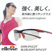 サングラス レディース ブルーライトカット エレッセ スポーツ ランニング