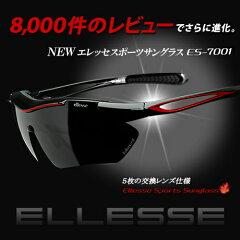 【送料無料】エレッセ スポーツサングラス 5枚の交換レンズ付きモデル 専用ケース付属 ES-7…
