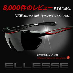 【ポイント5倍&送料無料】エレッセ スポーツサングラス 5枚の交換レンズ付きモデル 専用ケース…