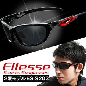【ポイント5倍&送料無料】エレッセ偏光サングラス メンズ セミハードケースセット ES-S20…
