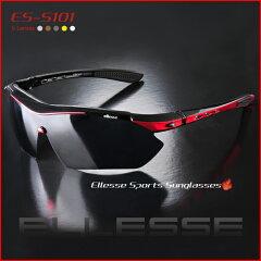サングラス メンズ エレッセ 【送料無料】あす楽対応 ランニング サイクリング に最適な 偏光サングラス 交換レンズ5枚セット ES-S101 ブラック×レッド