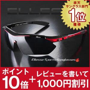 スポーツ部門第1位のサングラス!ポイント10倍!送料無料!度付きサングラス用インナーフレーム...
