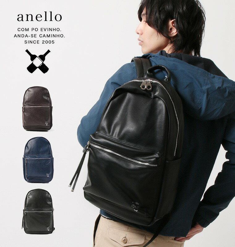 anello/プレミアムクラスプ合皮レザーバックパック