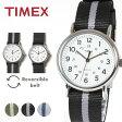 【アイテム】TIMEX タイメックス リバーシブル ナイロンベルト 腕時計 ストライプ インディグロナイトライト【ブランド】TIMEX タイメックス