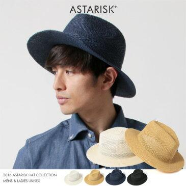 【アイテム】ペーパー サーモ つば広ハット つば長 中折れ 帽子 メンズ レディース 男性 女性【ブランド】ASTARISK アスタリスク