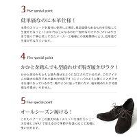 【シューズメンズ】ユーズド加工リアルスエードスウェードバブーシュシューズeffectエフェクトカジュアル靴メンズ男性〓ご予約販売・9月上旬頃発送予定〓
