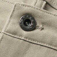 カツラギ素材スキニー/テーパードストレッチパンツSPU(スプ)