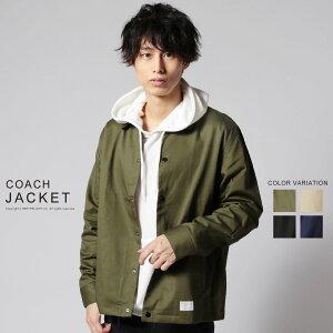 コーチジャケット メンズ デニムコーチジャケット 春 秋 ライトアウター ツイル ジャケット アウター Buyer's select バイヤーズセレクト