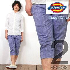 機能性もファッション性も◎マリンテイストに最適の一本!Dickies(ディッキーズ)ネップシャンブ...