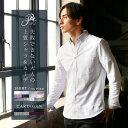 【B福袋】【シャツ永久保証】シャツ メンズ 長袖 ホワイト ストライプ...