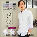 【★】 シャツ メンズ カジュアル カジュアルシャツ ボタン...