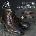 メンズ ブーツ メンズファッション PUレザー スムース / スエード サイドジップ シティフォルム マウンテン ブーツ Buyer's Select バイヤーズセレクト