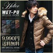 ジャケット アウター ファッション