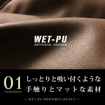ダウンジャケット メンズ S M L XL XXL WET-PU レザー アウター ダウン ファー付き バイカージャケット 防寒 新作 ブランド 秋 冬 大きいサイズ SPU スプ