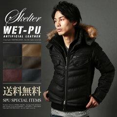 アーティフィシャル ダウンジャケット/アウター/メンズファッション/ダウンジャケット HEROダウン/WET PU《送料無料・代引手数料無料》