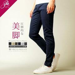 【SPU】国産美脚パンツ