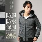 メンズ ジャケット 秋 冬 春 WIND INTERDICT WIND PROOF ミリタリー ボリューム ネック パーカー ジャケット SPU スプ
