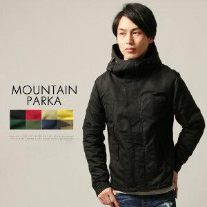 メンズ マウンテンパーカー メンズファッション 裏ボア タスラン マウンテン パーカー SPU スプ