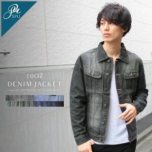 【アウトレット価格】デニムジャケット メンズ 春 ジャケット メンズファッション 10オンス デニム Gジャン SPU スプ