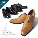 シューズ 革靴 ビジネスシューズ メンズ 靴 日本製 国産 撥水 本革 内羽根 バルモラル プレーントゥ ビジネス シューズ SPU スプ
