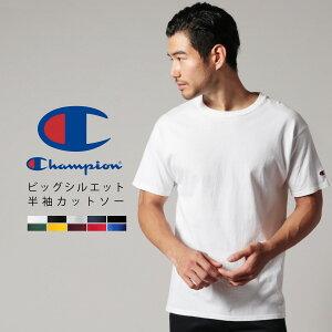 メンズ tシャツ おしゃれ Champion チャンピオン 白tシャツ 白 ブランド ビッグシルエットtシャツ ビッグt 半袖 無地 トレンド 人気